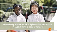 GSK Biologicals - Everybody deserves the right to be protected